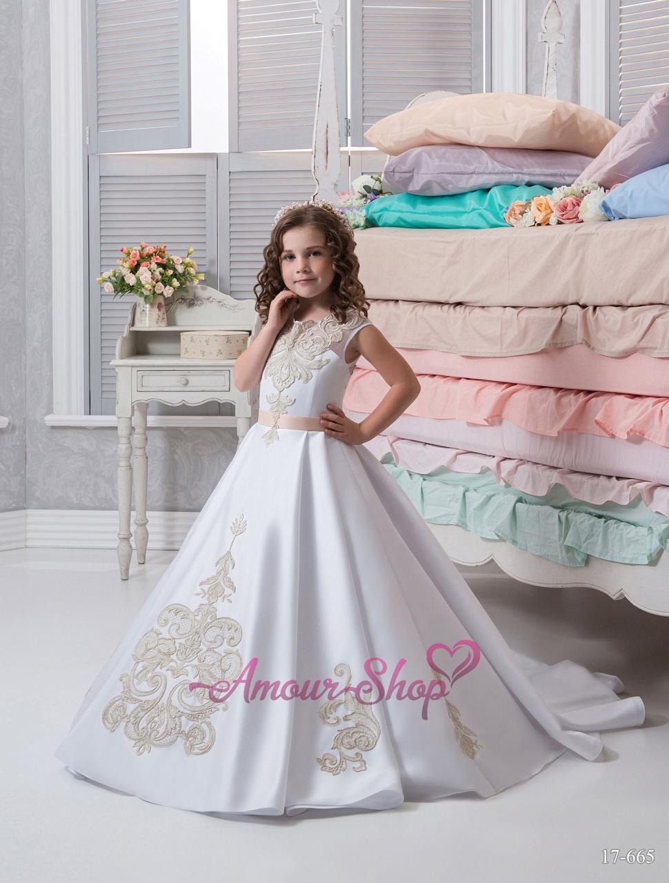 Детское нарядное атласное платье, длинное (выпускной, конкурс, фотосессия, день рождения)