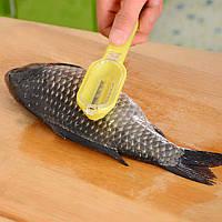 Пищевая ценность ABS Рыбы Шкала Скребковая рыба Шкалаr Remover Skin Весы Инновационная крышка Дизайн Кухня Инструмент 1TopShop