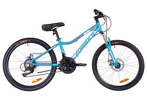 """Велосипед подростковый 24"""" Formula ACID 1.0 DD 2019 (аквамарин)"""