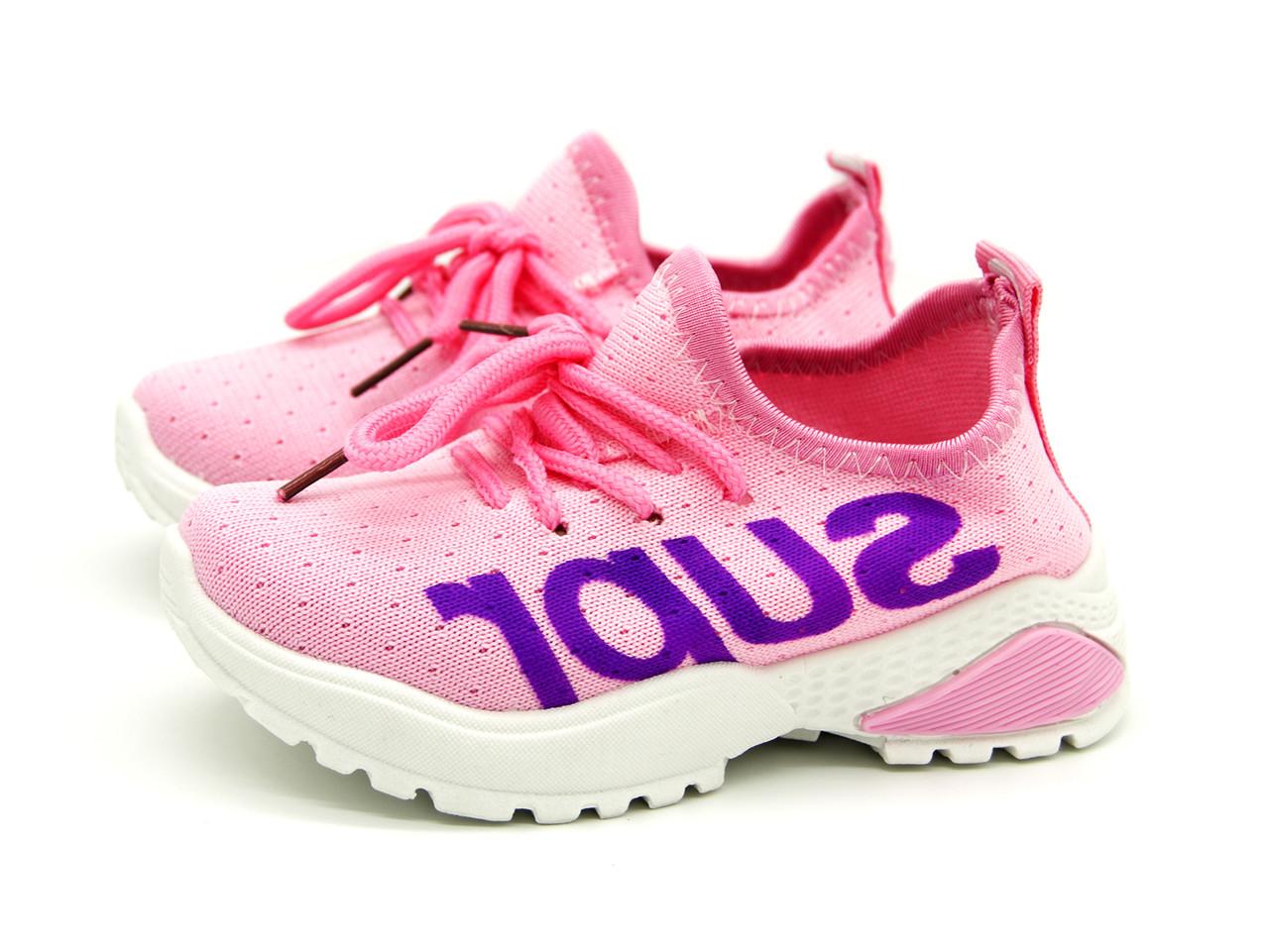 Кроссовки для девочки Розовый