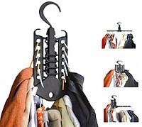 Многофункциональная вешалка-органайзер Magic hanger, Органайзеры для вещей и обуви