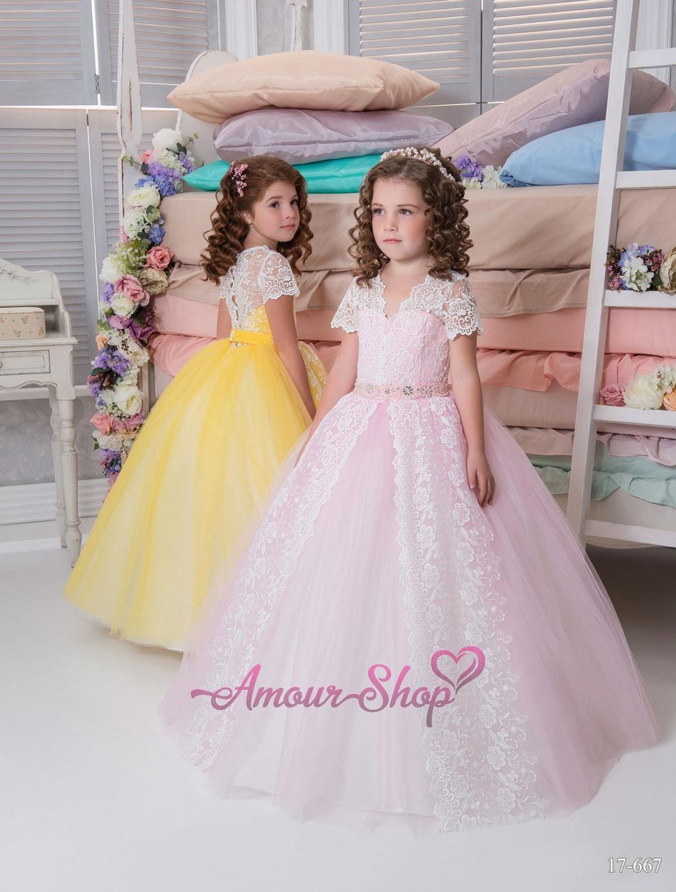 Детское нарядное пышное платье, длинное (выпускной, конкурс, фотосессия, день рождения)