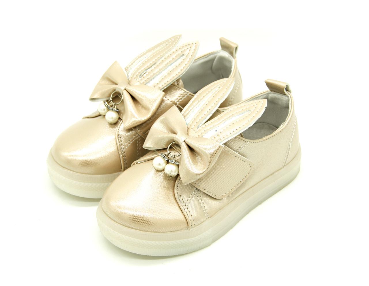 Кроссовки для девочки Золотистый