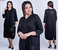 Трикотажное платье спереди на молнии, с 54 по 62 размер, фото 1