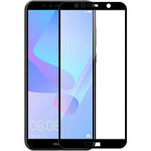 Защитное стекло Full Glue для Huawei Y6 2018/ Y6 Prime (2018) / Honor 7A Pro / Honor 7C (Черное)