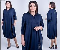 Трикотажное платье удлиненное, с 54 по 62 размер, фото 1