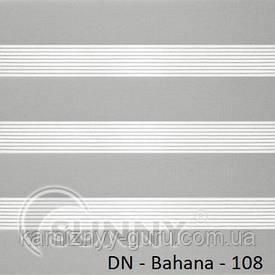 Рулонные шторы для окон День Ночь в закрытой системе Sunny с П-образными направляющими, ткань DN-Bahama - 3