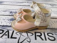 Босоножки кожаные для девочек Palaris цвета пудры с бантиком 21-25 (р)