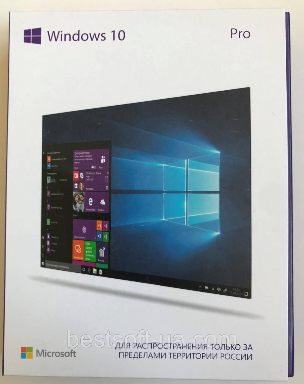 Microsoft Windows 10 Профессиональная, RUS, Box-версия (FQC-10151) вскрытая упаковка