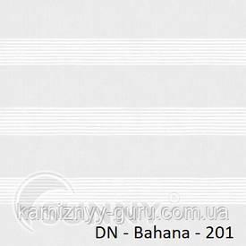 Рулонные шторы для окон День Ночь в закрытой системе Sunny с П-образными направляющими, ткань DN-Bahama - 4