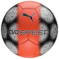 Мяч PUMA evoSpeed Fade  082658