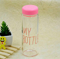Бутылка My bottle розовая, Пляшка My bottle рожева, Бутылочки для воды