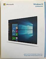 Операционная система Windows 10 Домашняя 32/64-bit на 1ПК (KW9-00254) вскрытая упаковка