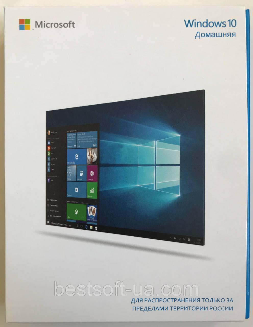 Операционная система Windows 10 Домашняя 32/64-bit на 1ПК (KW9-00254) вскрытая упаковка, фото 1