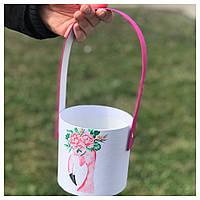 """Корзинка для цветов """"Фламинго"""" 11*10 см"""
