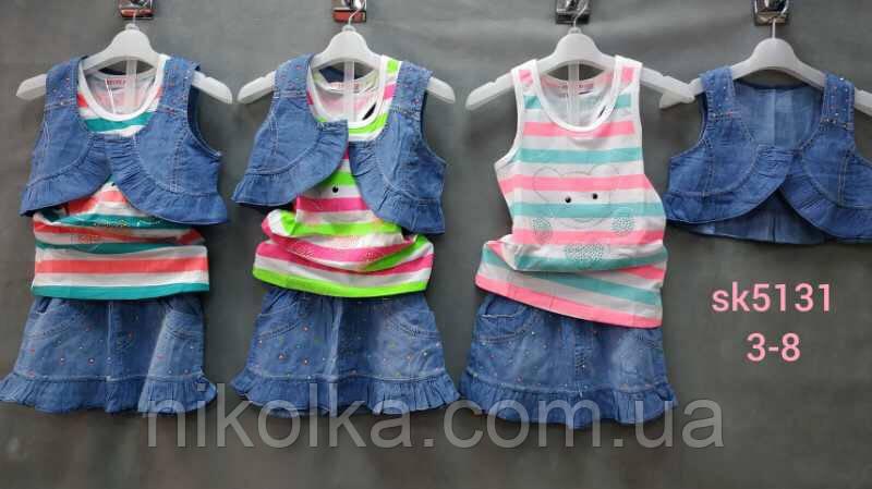 Набор-тройка для девочек оптом, Setty Koop, 3-8 лет., арт. SK-5131