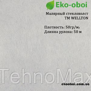 Стеклохолст малярный Wellton Premium 50 гр/м2,  1х50