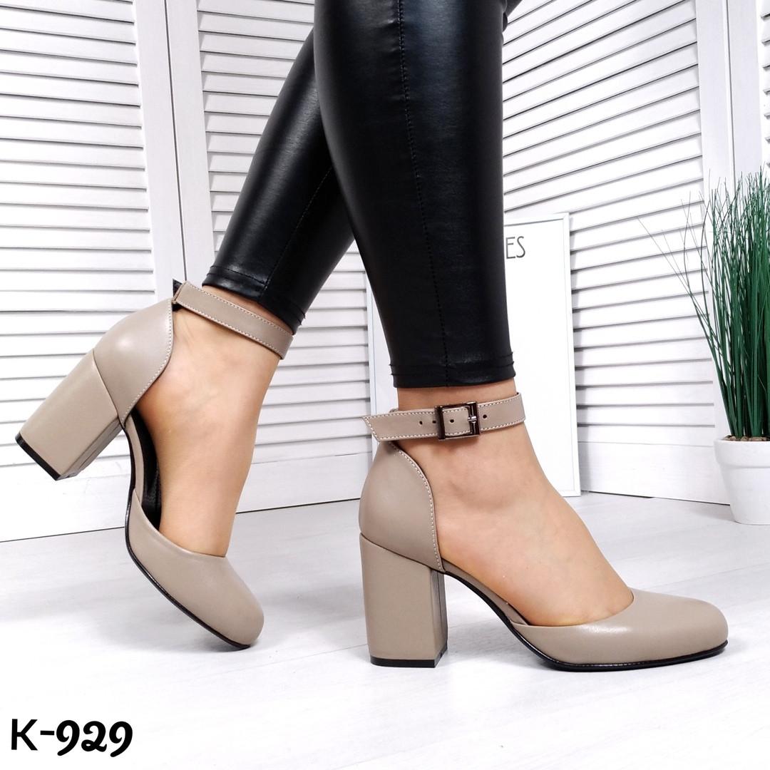Шикарные кожаные туфли на каблуке Kamila бежевого цвета