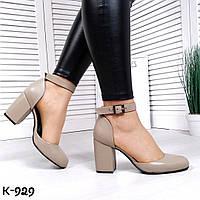 Шикарные кожаные туфли на каблуке Kamila бежевого цвета, фото 1