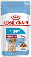 Royal Canin Medium Puppy 140г * 10шт- корм для щенков средних пород