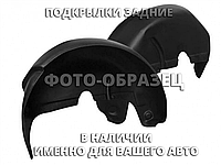 Підкрилки (зад) HYUNDAI Sonata YF (2009-2014), фото 1