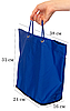 РАСПРОДАЖА Складная сумка для покупок/Shopper bag ORGANIZE (синий), фото 2