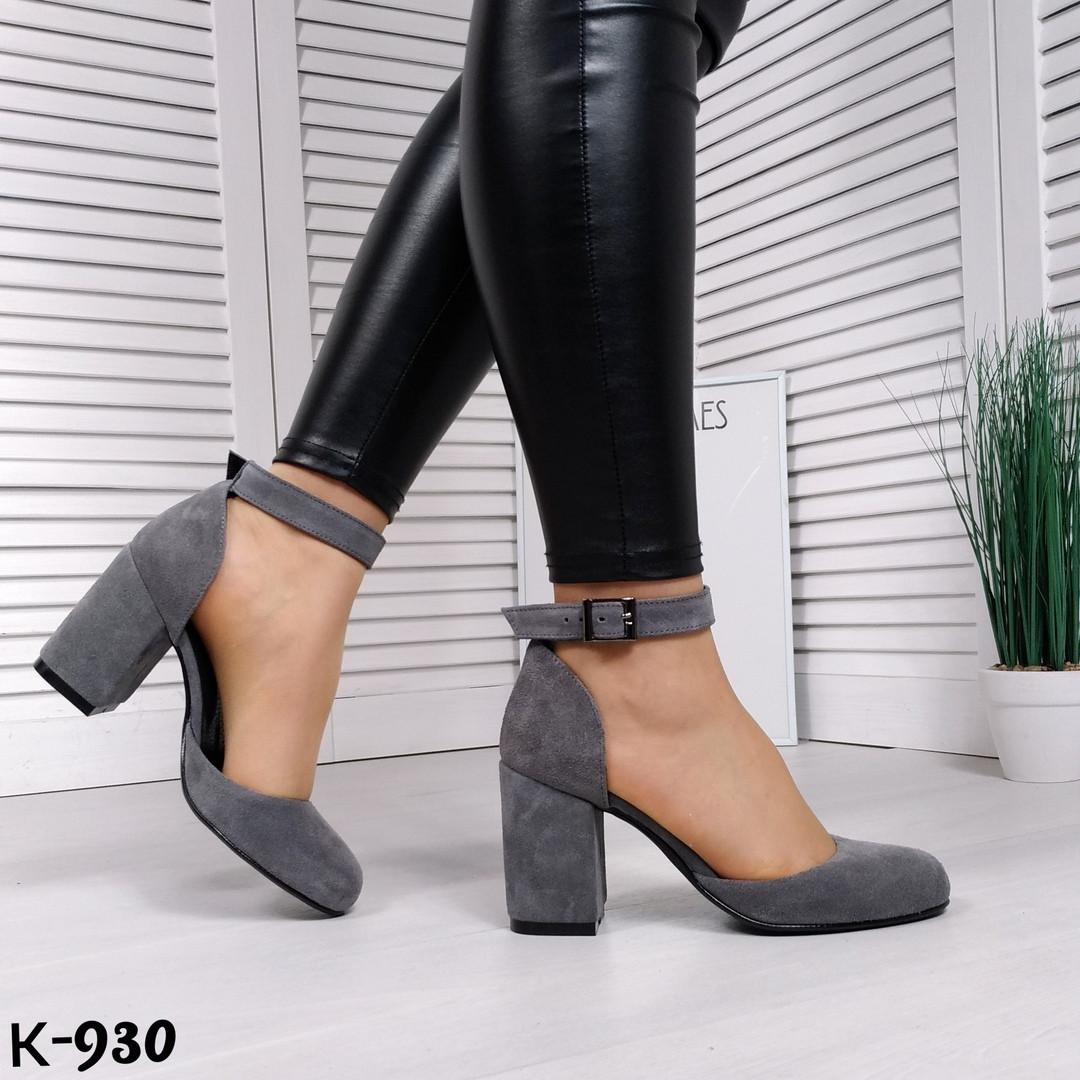 Шикарные замшевые туфли на каблуке Kamila