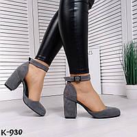 Шикарные замшевые туфли на каблуке Kamila , фото 1