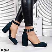 Шикарные замшевые туфли на каблуке Kamila изумрудного цвета, фото 1