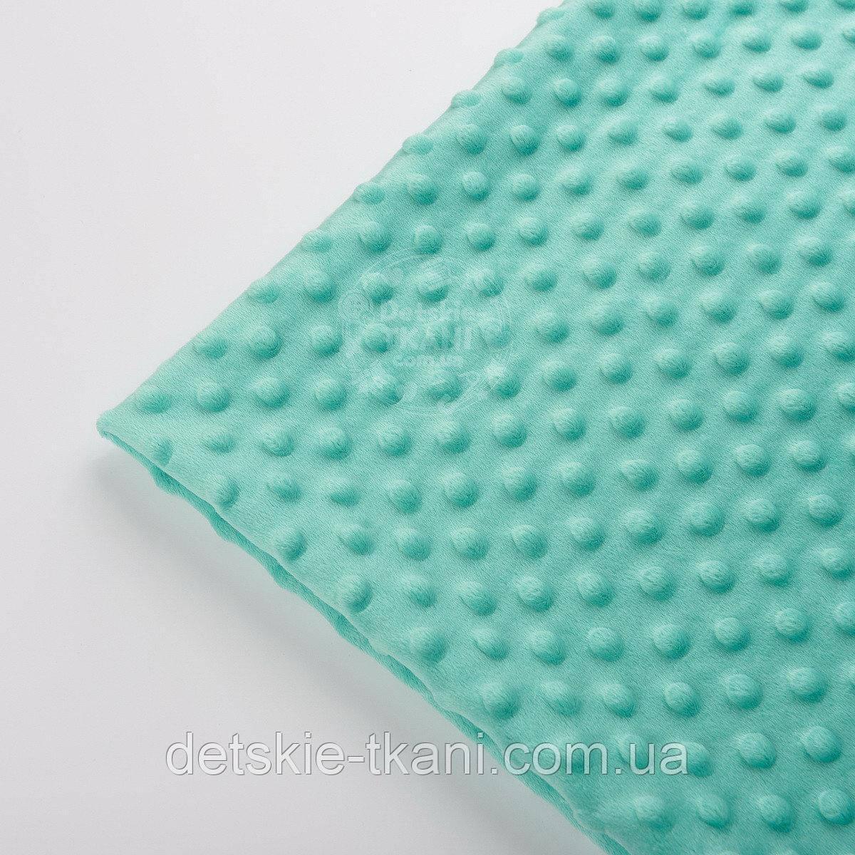 Лоскут плюша minky М-11 для пледа, размер 80*90 см, цвет тёмно-мятный (есть загрязнение)