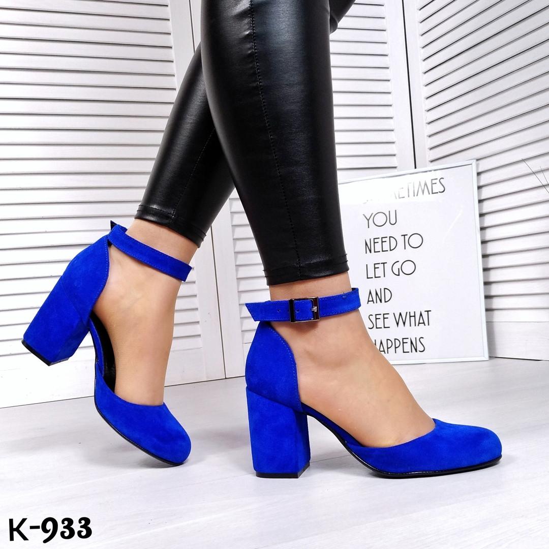 Шикарные синие замшевые туфли на каблуке Kamila