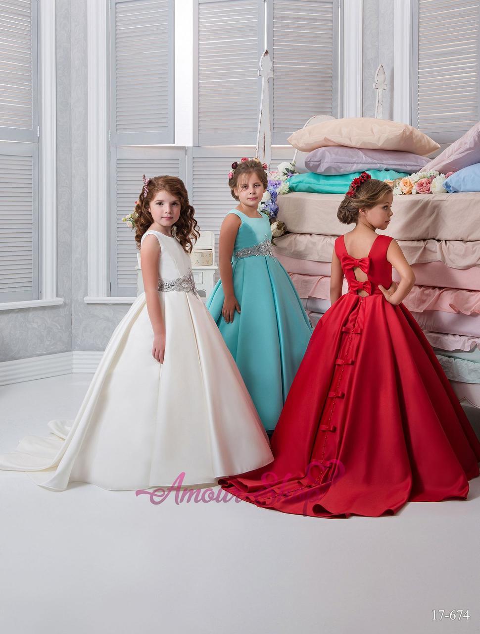 Детское нарядное атласное платье (выпускной, конкурс, фотосессия, день рождения)