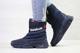 Женские темно синие дутики Reebok 6557