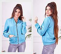 Стильная женская куртка весна / осень из замши с 42 по 48 рр, фото 1