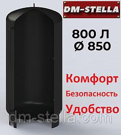 Буферная емкость (теплоаккумулятор) 800 литров, Ø 850 мм, сталь 3 мм