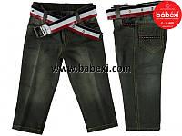 Модние джинсовые брюки для мальчика  с поясом  4-5 лет. Турция!!! джинсы детские на мальчика