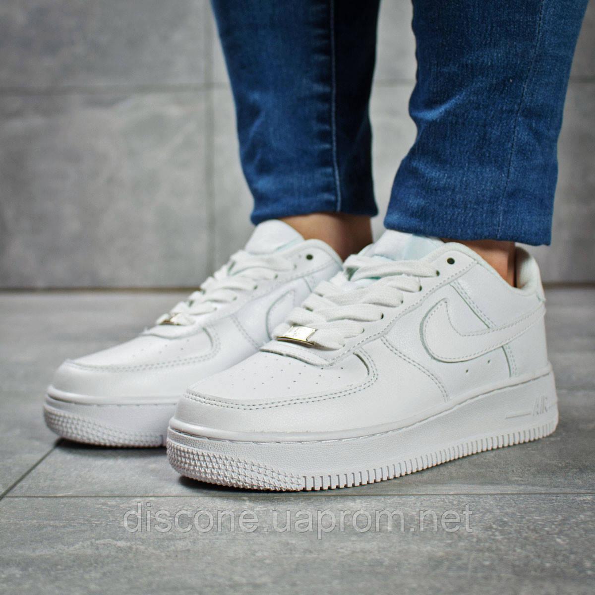 Кроссовки женские ► Nike Air,  белые (Код: 15802) ►(нет на складе) П Р О Д А Н О!
