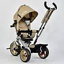 Велосипед триколісний Best trike 5700, поворотне сидіння, фото 2