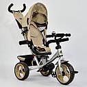 Велосипед триколісний Best trike 5700, поворотне сидіння, фото 3