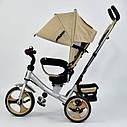 Велосипед триколісний Best trike 5700, поворотне сидіння, фото 4