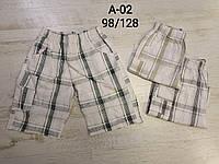 Шорты котоновые для мальчиков KE QI YI  98-128 р.р.