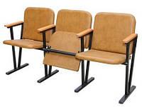 Мягкое кресло для актового зала 3-местное (0233)