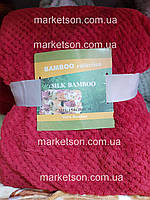 Бамбуковый плед покрывало Bamboo 180х200. Двухспальный.