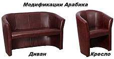 Кресло Арабика Мадрас Оливка (AMF-ТМ), фото 2