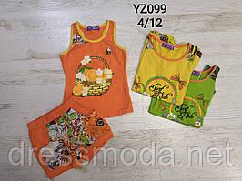 Комплекты для девочек KE QI YI 4-12 лет