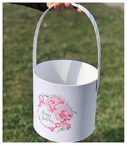 """Корзинка для цветов """"Пионы"""" 16*15 см"""
