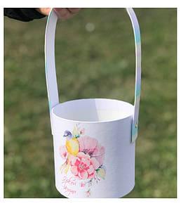 """Корзинка для цветов """"Яркой жизни"""" 16*15 см"""