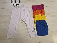 Бриджі трикотажні для дівчаток від фірми KE QI YI 4-12 років