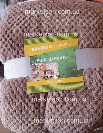 Бамбуковый плед покрывало Bamboo 150х200. Полуторный., фото 2