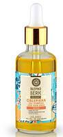 Облепиховый комплекс масел для кончиков волос Oblepikha complex of oils for hair ends 50 мл, EU от Натуры Сибе